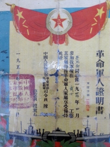 Revolutionary Soldiers Certificate
