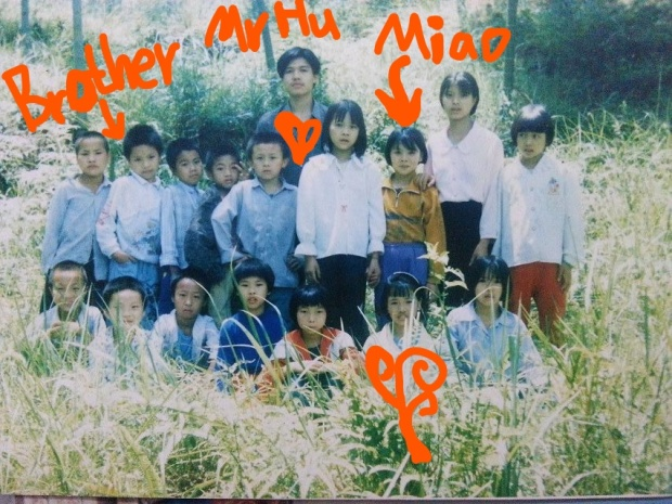 --- Spring Picnic in Grade Three primary school (1999). Total sixteen students, six from a nearby village. My young brother and I were in the same class till Grade Two in middle school. And I did meet Mr Hu again when I graduated from high school in 2006. That was anoher story.