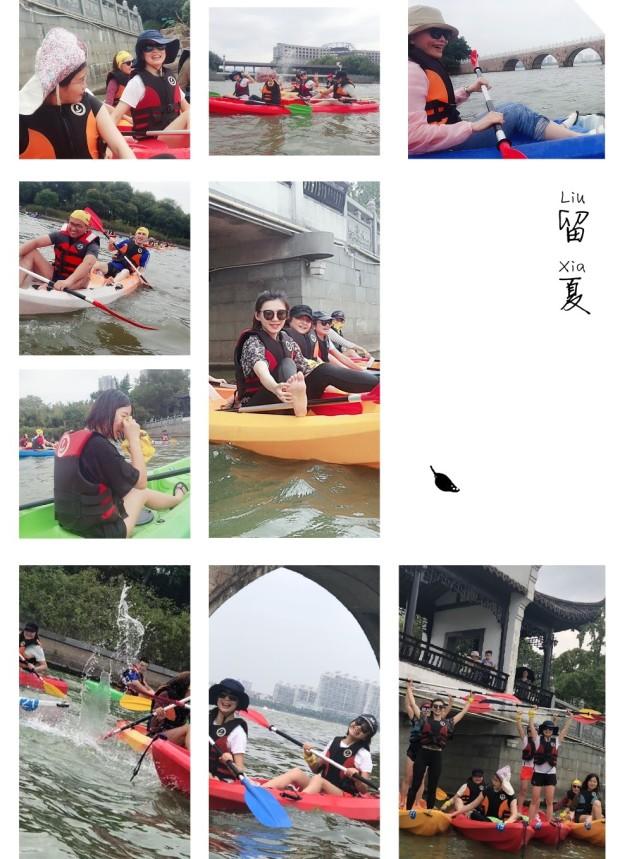 WeChat Image_20190908102334