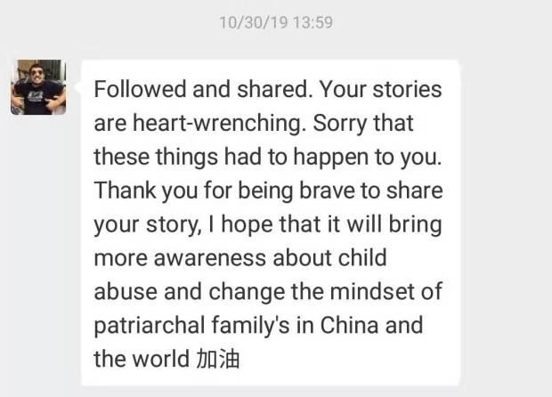 WeChat Image_20191109213750
