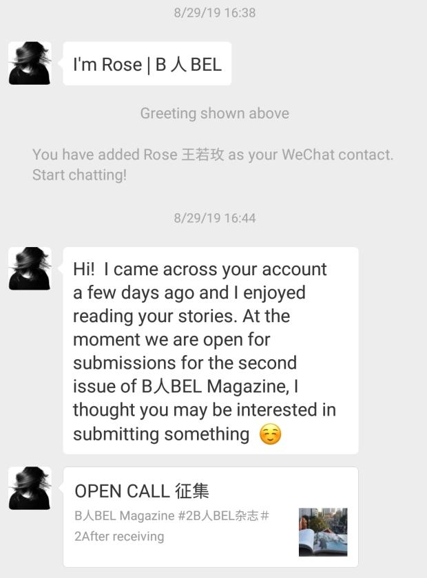 WeChat Image_20191123071231