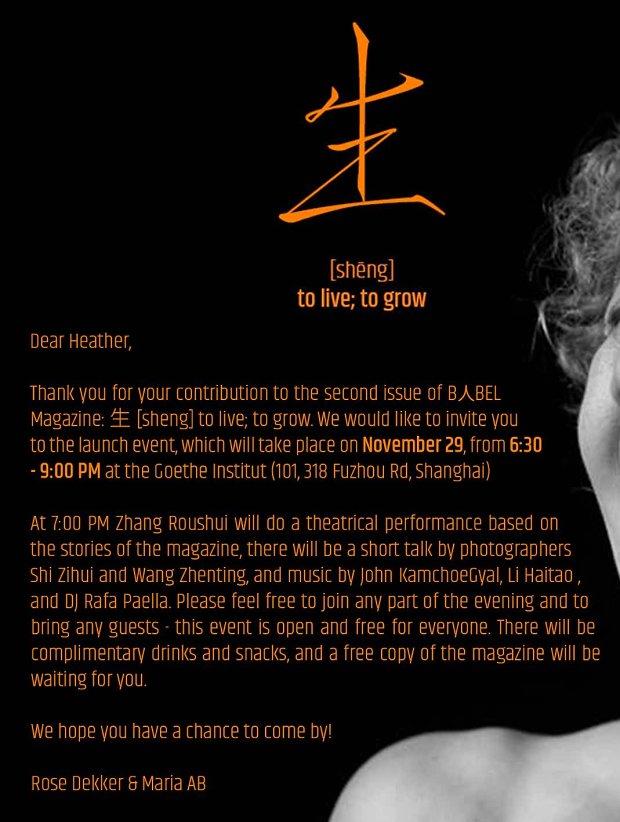 WeChat Image_20191123071247