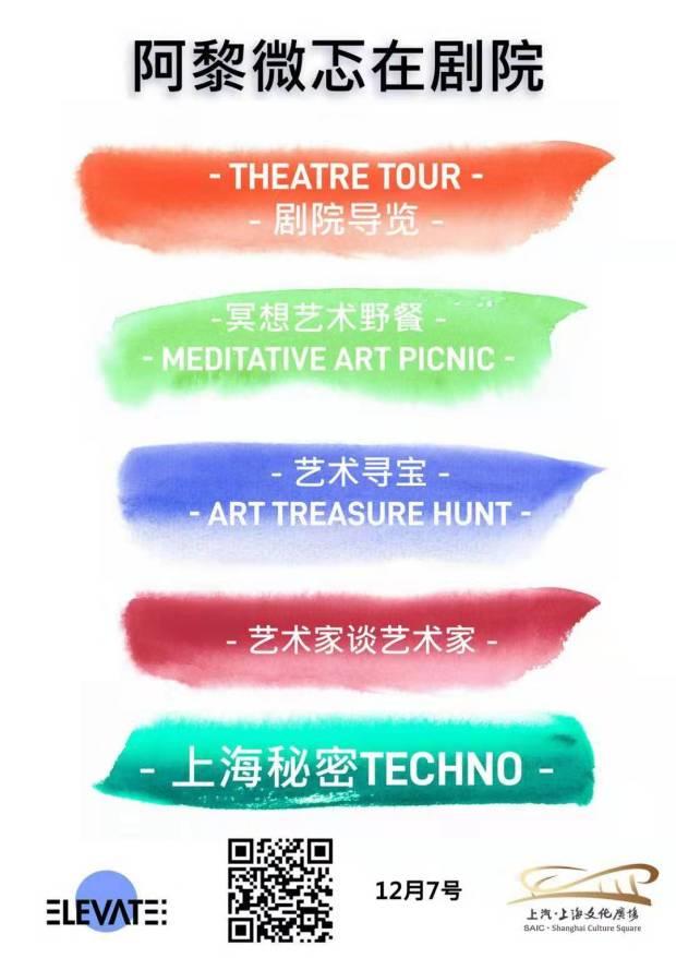 WeChat Image_20191203002038