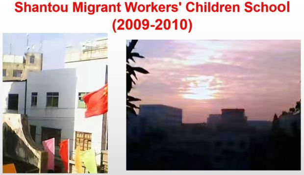 "---""Watching Sunset"", Shantou, 2009.12 | 《看日落》摄于汕头民工子弟学校"