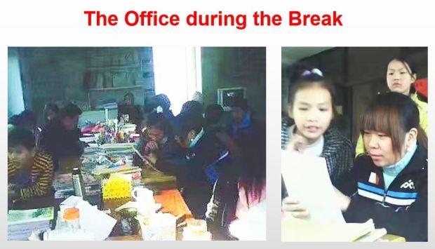 "---""Observing Series II"", Shantou, 2009.12 | 《观察系列二》摄于汕头民工子弟学校"