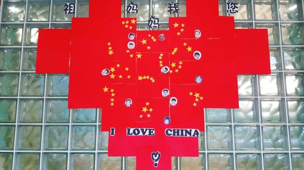 "---""I Love China"", Shanghai, 2019.12.25 | 《我爱中国》摄于上海青浦世外国际幼儿园"